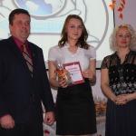 Titula Gada jaunietis 2015 pretendente vecuma grupā 16 - 18 gadi - Kristiāna Rupeika