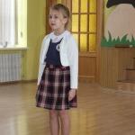 1.klašu grupā konkursā piedalījās Vānes pamatskolas 1.klases skolniece Linita Vanaga. Viņa ieguva 1.vietu un ceļazīmi uz nākamo kārtu- Kurzemes reģiona konkursu, kas notiks Talsos 31.martā.